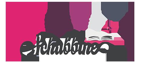 Schabbine Retina Logo